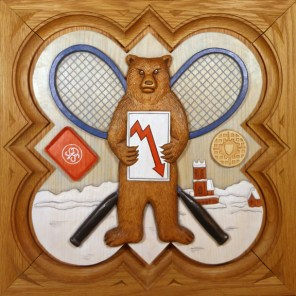 """SPS Form of 2008 Plaque, 11.25"""" x 11.25"""", painted basswood."""