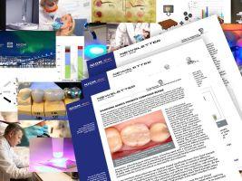 NIOM Newsletter