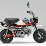 Honda Monkey Modelle Geliebtes Kultbike Im Bonsai Format
