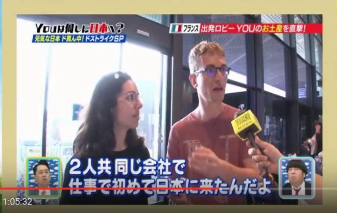 Dans YOUは何しに日本へ?, en juin 2017.