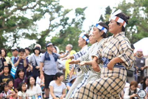 Taketomi - Okinawa