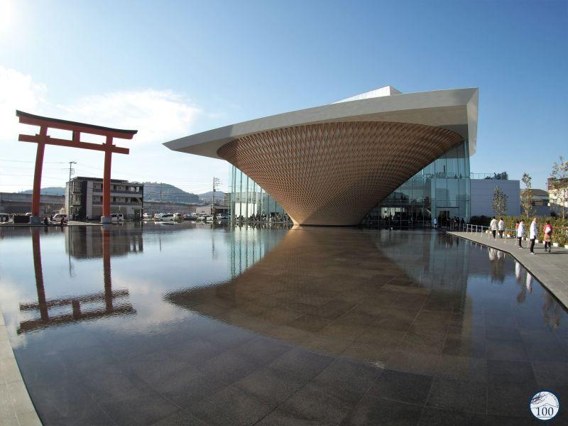 Mount Fuji World Heritage Center