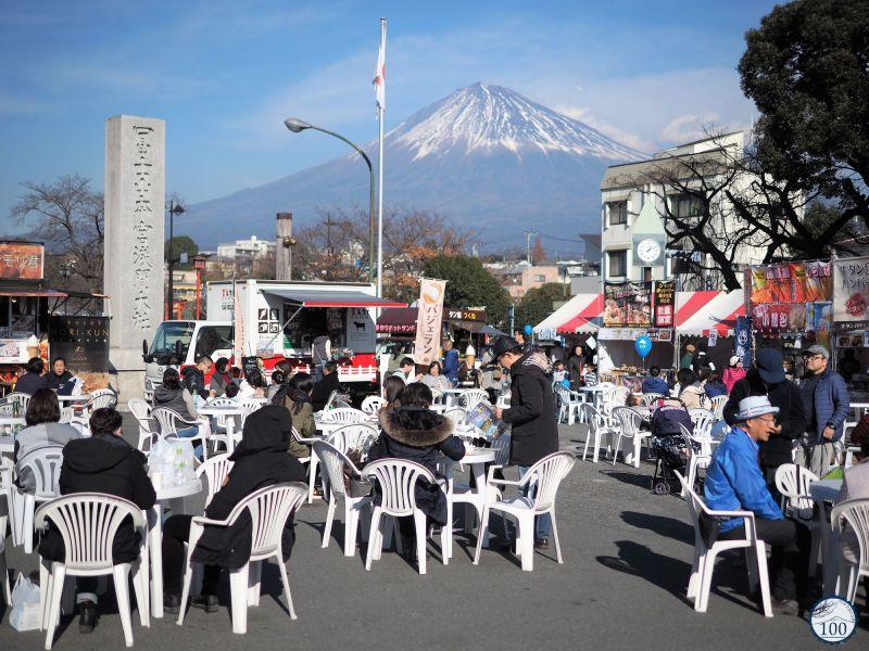 Mont Fuji - Fujinomiya