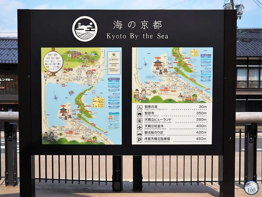 Plan des environs de Kyoto by the Sea.