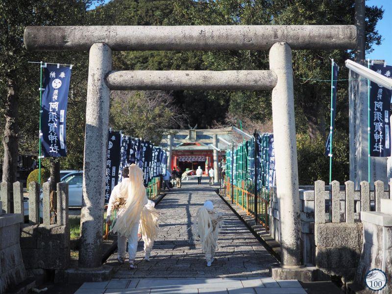 Kumano Kodo - Oto Matsuri