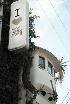 Naoshima - Shikoku
