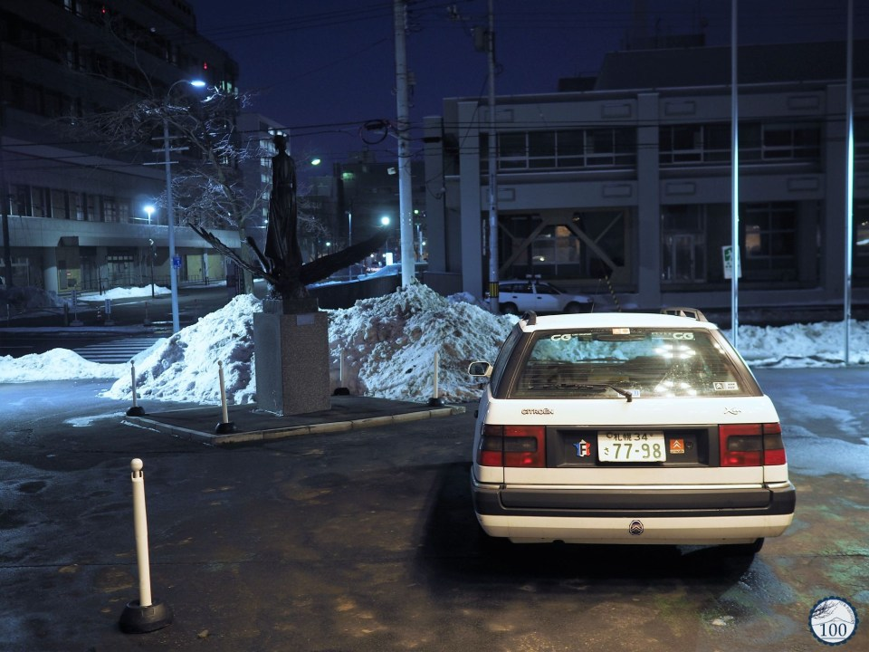 Conduire au Japon - Kushiro