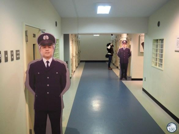 Prison d'Abashiri