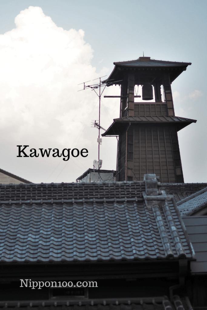 Kawagoe - Saitama