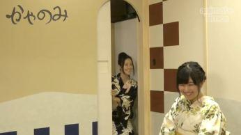 Kayanomi_7_2