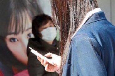 طالبة مدرسية تستخدم هاتفها الذكي في طوكيو | وكالة AP