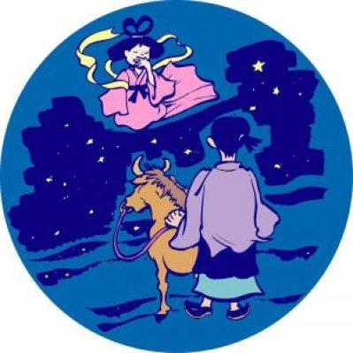 النجمين أوريهيمه وهيبوكوشي حسب الاسطورة   عبر موقع 123RF.com