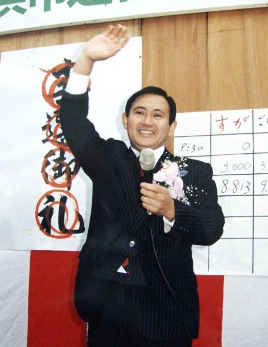 صورة تظهر يوشيهيديه سوغا بعد فوزه بمنصب في مجلس مدينة يوكوهاما عام 1987   عبر مكتب رئاسة الوزراء وكيودو