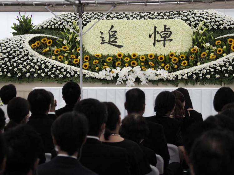 مراسم إحياء الذكرى الثانية | عبر استوديو كيوتو أنميشن وكيودو