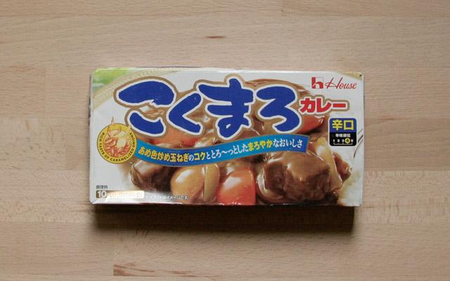 Japanische Currypaste