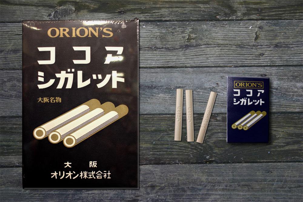 Orion's Kokoa Shigaretto