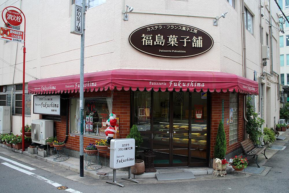 Cafe-Fukushima