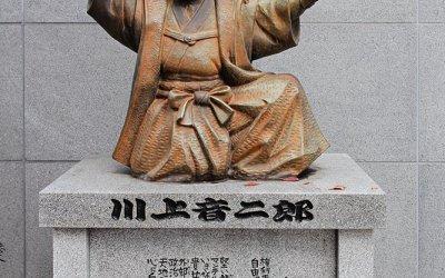 Hakata Bijin – die Frauen in Hakata