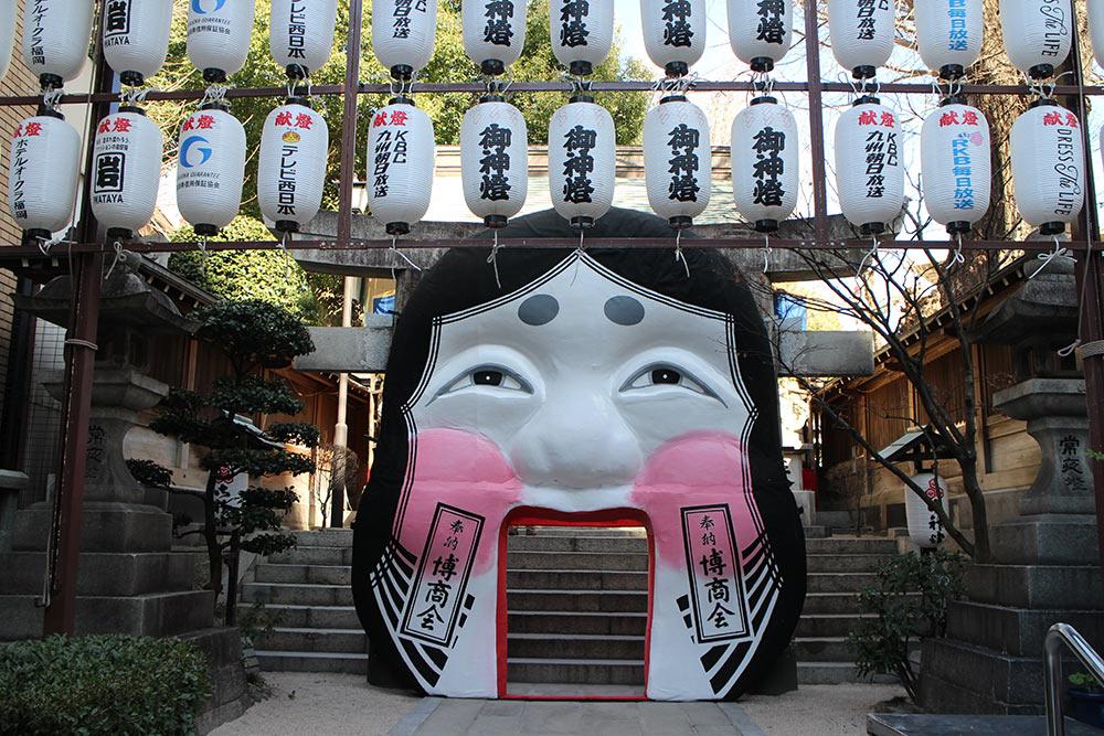 Setsubun Teil 2 – Tanz der Teufel