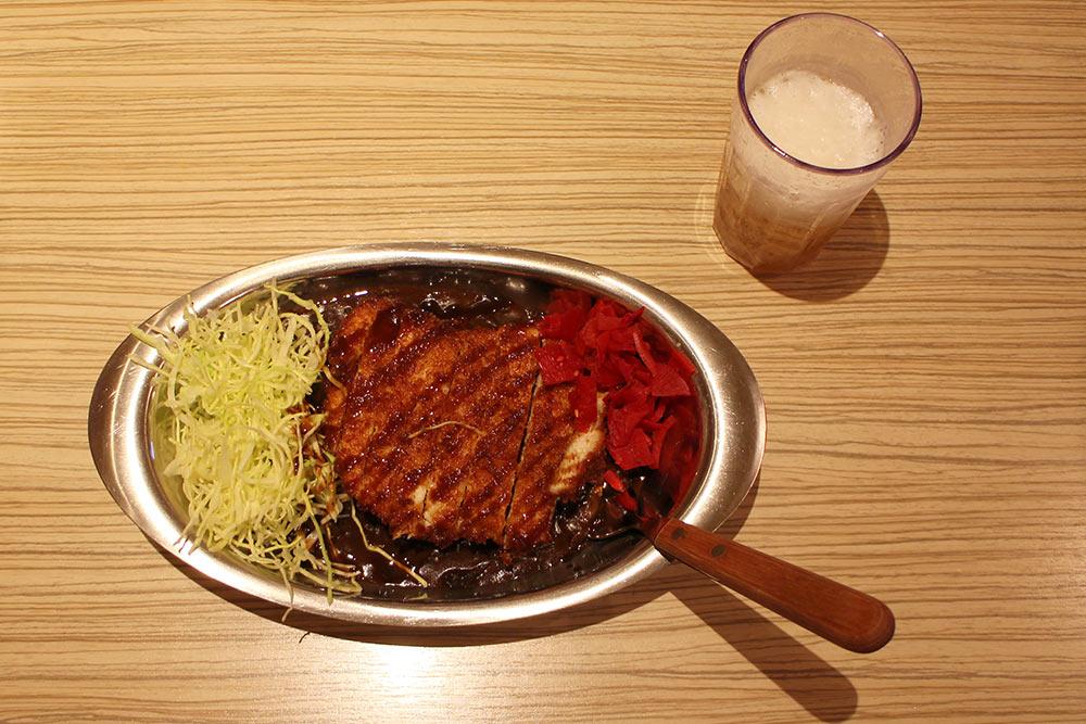 Go! Go! Curry