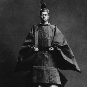 Shōwa no Hi