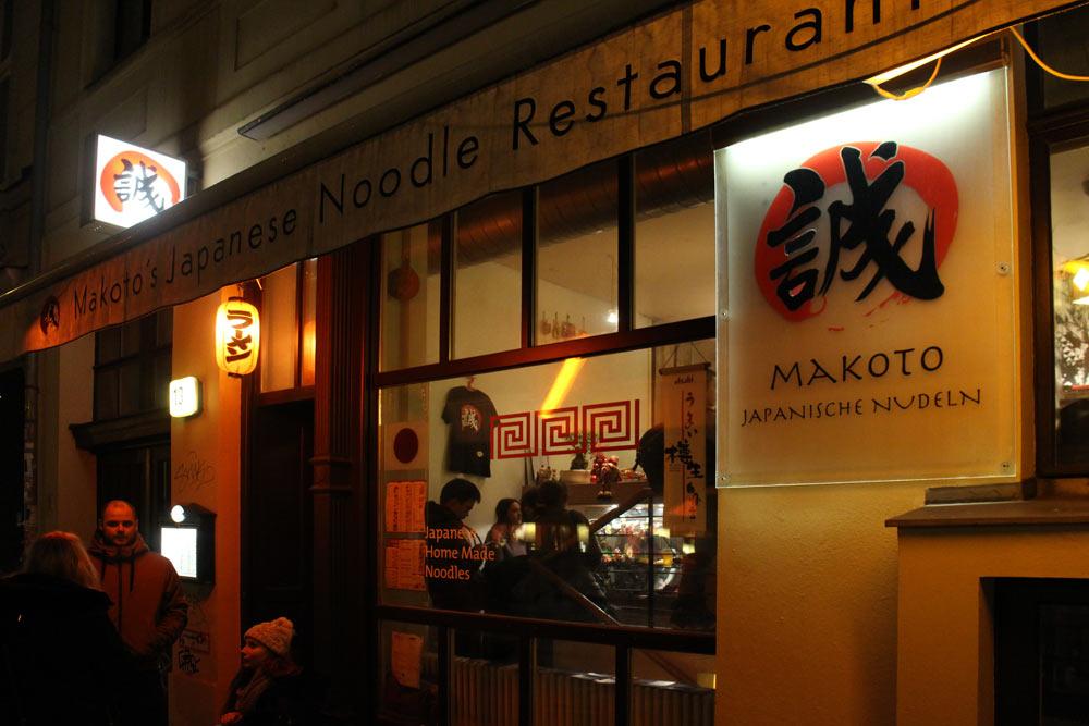 Makoto – Mitte