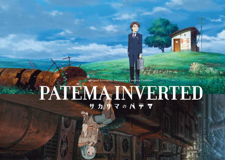 Patema Inverted ab dem 12 Okt. im Kino