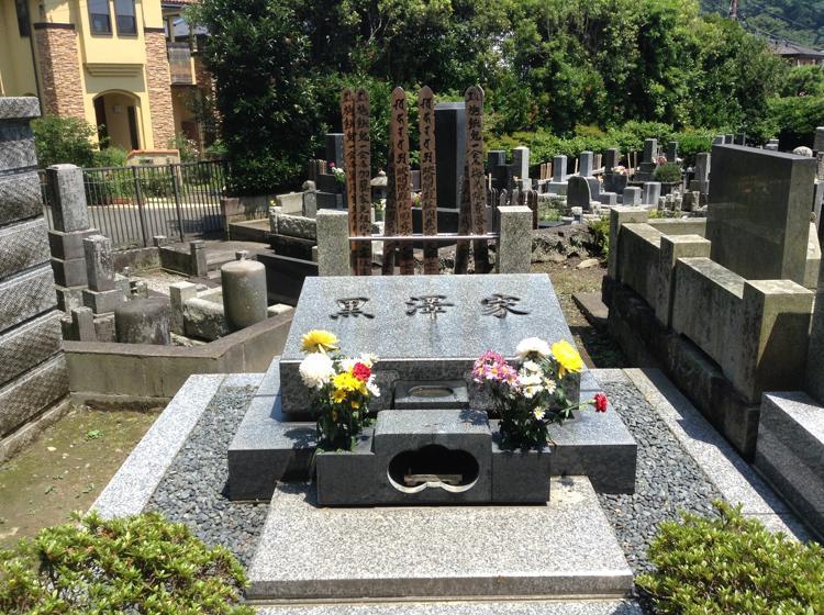 Kamakura – Das Grab von Akira Kurosawa