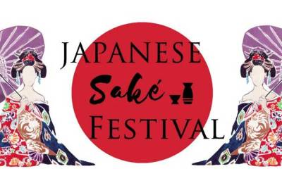 Japanese Sake Festival Berlin 2017 – 14.01.17 Urban Spree