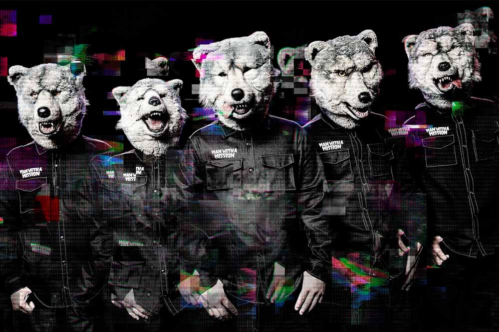 Man With A Mission im Bi Nuu