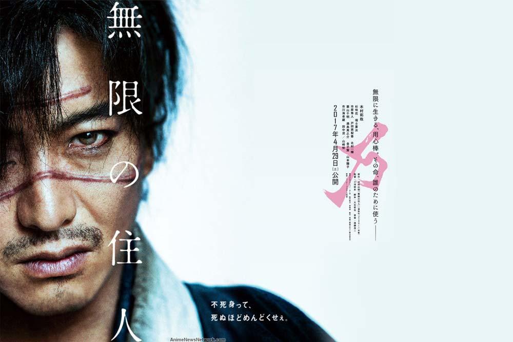 Blade of the Immortal - Mugen no Jūnin von Hiroaki Samura