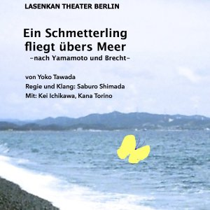 Lasenkan - Ein Schmetterling fliegt übers Meer