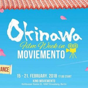 Okinawa Film Week Moviemento