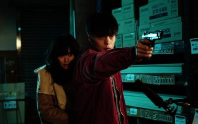 初恋 – First Love – Takashi Miikes neuster Film auf DVD