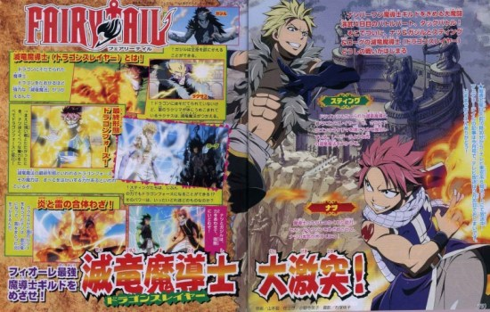 Fairy Tail, Hiro Mashima, A-1 Pictures, Actu Japanime, Japanime, Fairy Tail Best