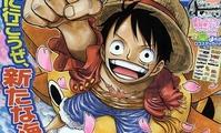 Weekly Shonen Jump, Classement, One Piece, Manga, Actu Manga,