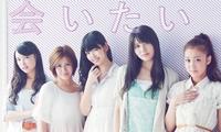 ℃-ute, La Cigale, Concert, Actu J-Music, J-Music, Mai Hagiwara, Airi Suzuki, Maimi Yajima, Chisato Okai,  Saki Nakajima