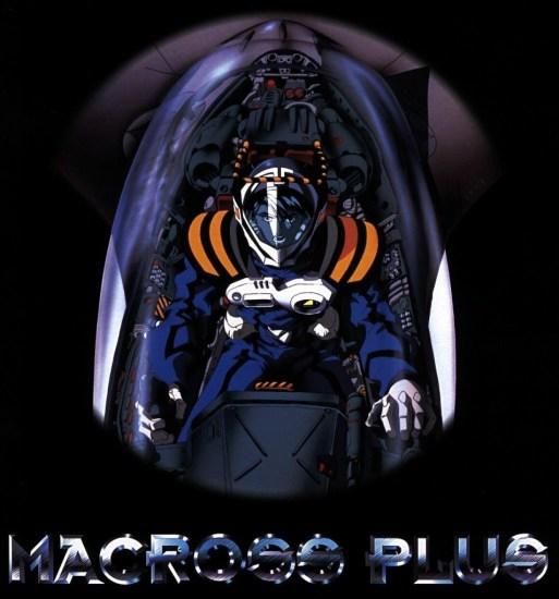 Macross Plus, Macross Plus Movie, Actu Japanime, Japanime, Coffret Blu-ray,