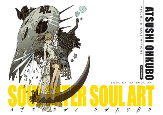 Actu Manga, Kurokawa, Soul Eater, Soul Eater not, Manga, Atsushi Ohkubo,