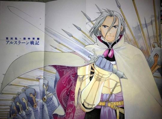 Hiromu Arakawa, Arslan Senki, Manga, Roman, Actu Manga, Yoshiki Tanaka, Bessatsu Shonen Magazine,