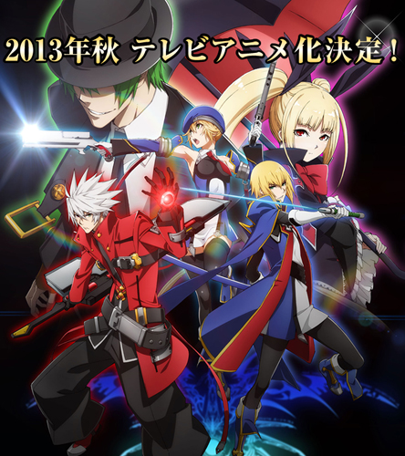 Arc System Works, BlazBlue, BlazBlue Alter Memory, BlazBlue Anime, Fujimi Shobo, Japanime, Jeux Vidéo, Toshimichi Mori,