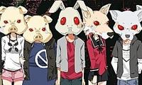 Judge, Yoshiki Tonogai, Actu Ciné, Cinéma, Shonen Gangan, Film Live,