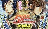 Weekly Shonen Jump, Shueisha, Classement, Manga, Actu Manga, Soul Catcher(s),