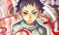 Deadman Wonderland, Manga, Actu Manga, Shônen Ace, Kazuma Kondou, Jinsei Kataoka,