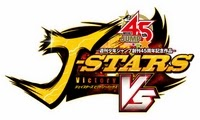 J-Stars Victory VS, Namco Bandai, V Jump, Actu Jeux Video, Jeux Vidéo, Playstation 3, Playstation Vita,
