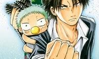 Beelzebub, Ryuhei Tamura, Actu Manga, Manga, Weekly Shonen Jump, Shueisha,