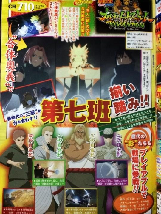 Naruto Shippuden : Ultimate Ninja Storm Revolution, CyberConnect2, Namco Bandai, Actu Jeux Video, Jeux Vidéo,