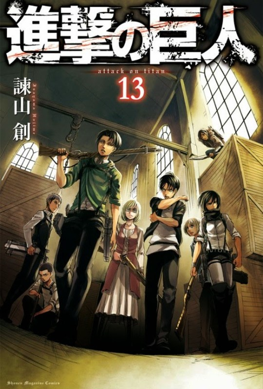 Shingeki no Kyojin, Actu Manga, Manga, Hajime Isayama, Kodansha,