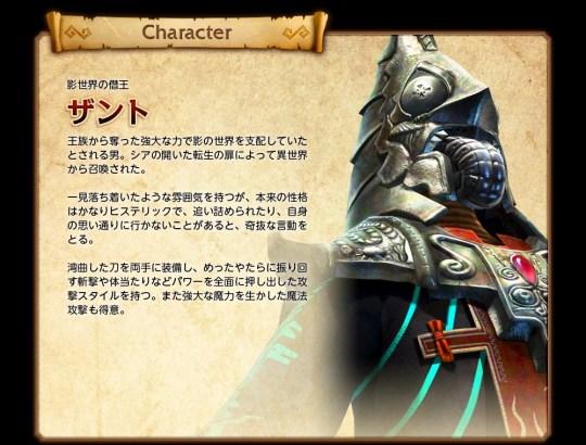 Actu Jeux Video, Hyrule Warriors, Jeux Vidéo, Nintendo, Nintendo Wii U, Tecmo Koei,