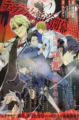 Monthly G Fantasy, Manga, Actu Manga, Ryohgo Narita, Aogiri,